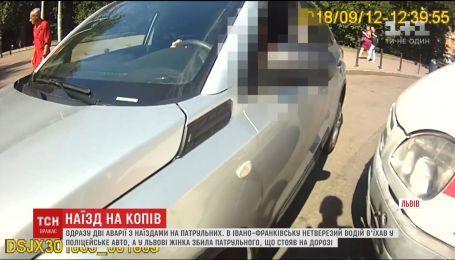 Двойной наезд. Во Львове и Ивано-Франковске горе-водители врезались в авто патрульных