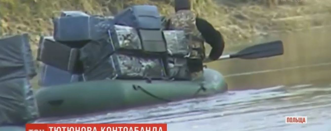 Банда из польских пограничников и военных наладила контрабанду сигарет из Украины