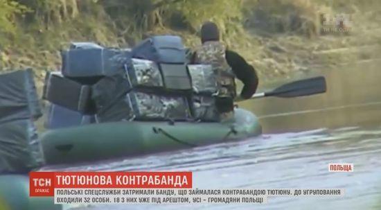 Банда із польських прикордонників і військових налагодила контрабанду цигарок з України