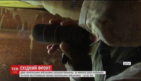 Загострення в ООС: бойовики обстріляли Світлодарськ, Лебединське та Приазов'є