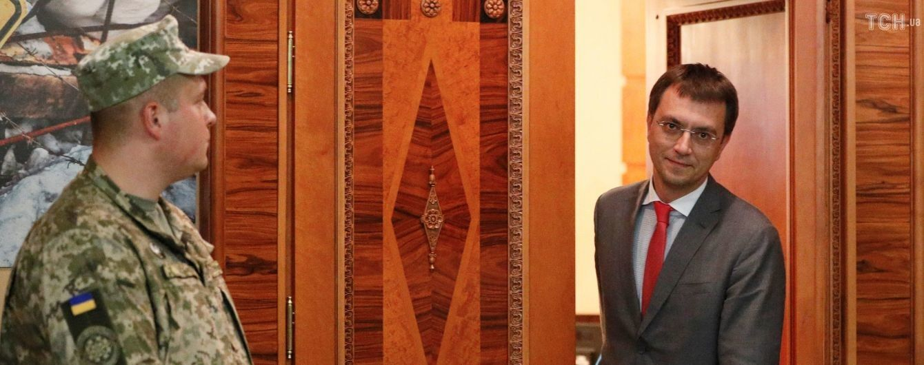 Омеляну дозволили їздити у закордонні відрядження - адвокат