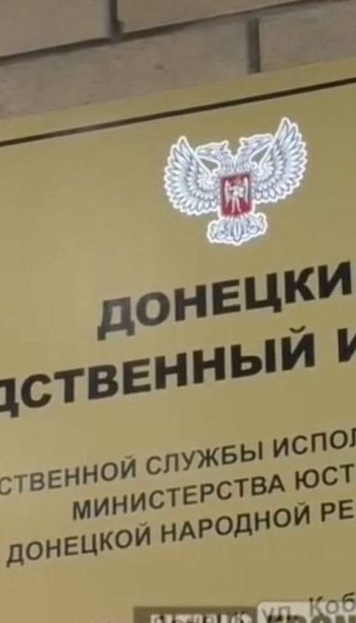 Координатор ОБСЄ поспілкувався із українськими заручниками