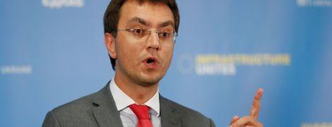 Омелян договорился в Германии о сертификации украинского Hyperloop