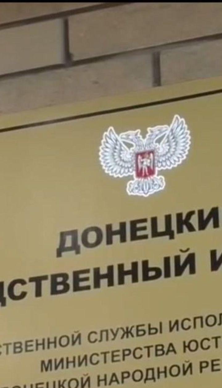 Координатор ОБСЕ пообщался с украинскими заключенными