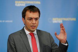 Омелян озвучив суму збитків українських портів через дії РФ на Азові