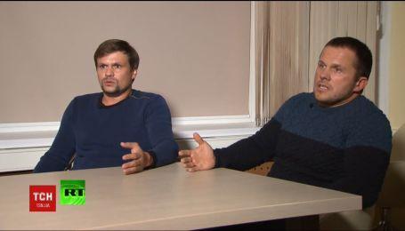 Просто туристы - Петров и Боширов уверяют, что в Солсбери приехали посмотреть на собор