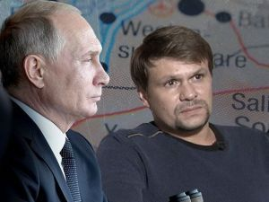 Владимир Владимирович, приз ваш