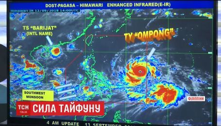 """На Філіппіни насувається надпотужний тайфун """"Мангхут"""". Стихія набирає обертів"""