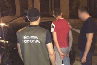 На Київщині викрили нацгвардійців, які постачали військовим наркотики