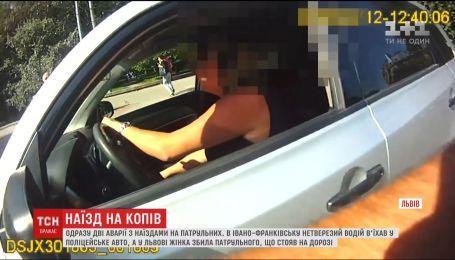 В Ивано-Франковске нетрезвый водитель врезался в полицейское авто