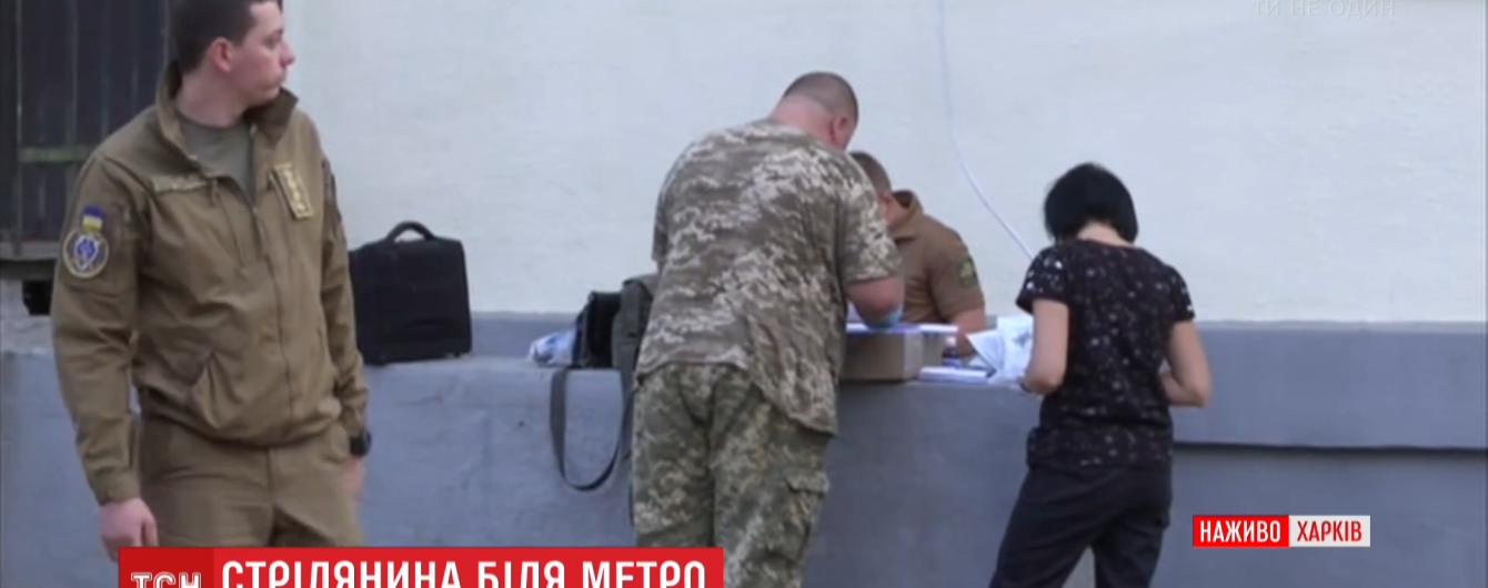 У Харкові силовики застрелили колишнього АТОвця з гранатою, якого підозрюють у здирництві