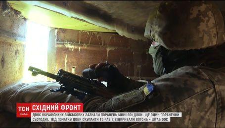 На Донбасі під ворожий вогонь потрапили захисники Приазов'я