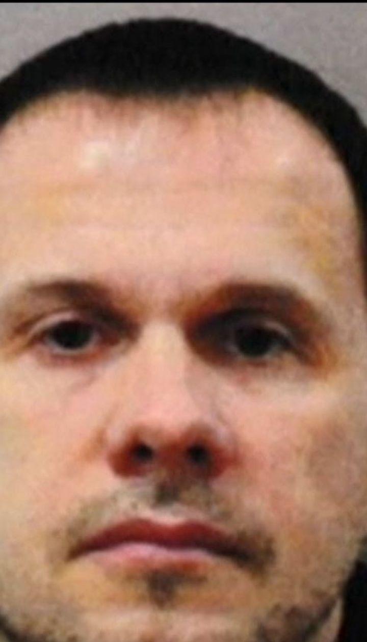 Подозреваемые в отравлении Скрипалей говорят, что были в Солсбери с туристической целью