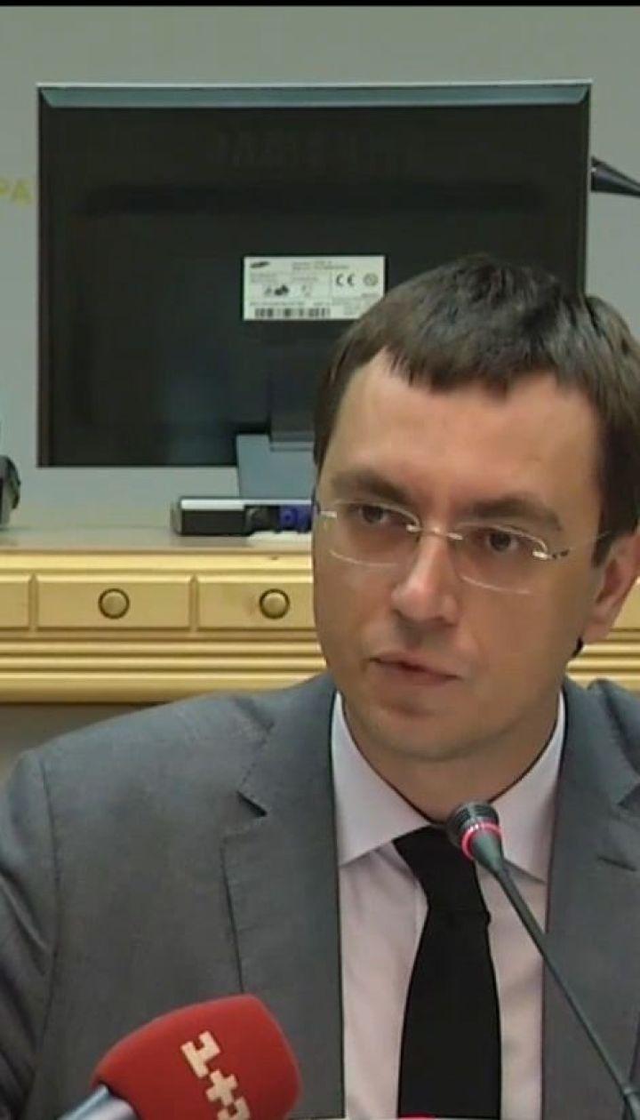 Омеляну вручили подозрение за недостоверную информацию в декларации