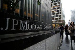 Експерти JPMorgan вирахували дату нової фінансової кризи у світі – Bloomberg