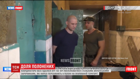 Представник ОБСЄ розповів, що йому казали українці, які перебувають у заручниках у бойовиків на Донбасі