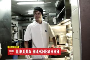 Социальный эксперимент ТСН. Как хулиган из интерната получил работу в крутом ресторане