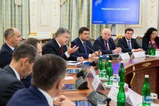 Порошенко виключив з Нацради реформ Гонтареву, Шимківа та Насірова