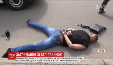 Спецоперація СБУ у Харкові завершилась стріляниною