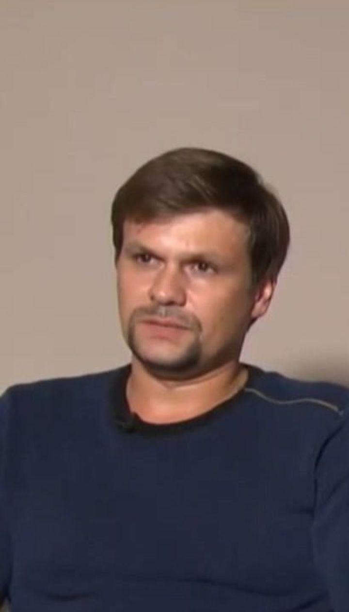 Мей назвала інтерв'ю росіян, підозрюваних в отруєнні Скрипалів, брехнею
