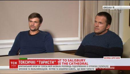 Мэй назвала интервью россиян, подозреваемых в отравлении Скрипалей, ложью
