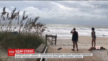 Затишье перед бурей. Юго-восточное побережье США замерло в ожидании удара