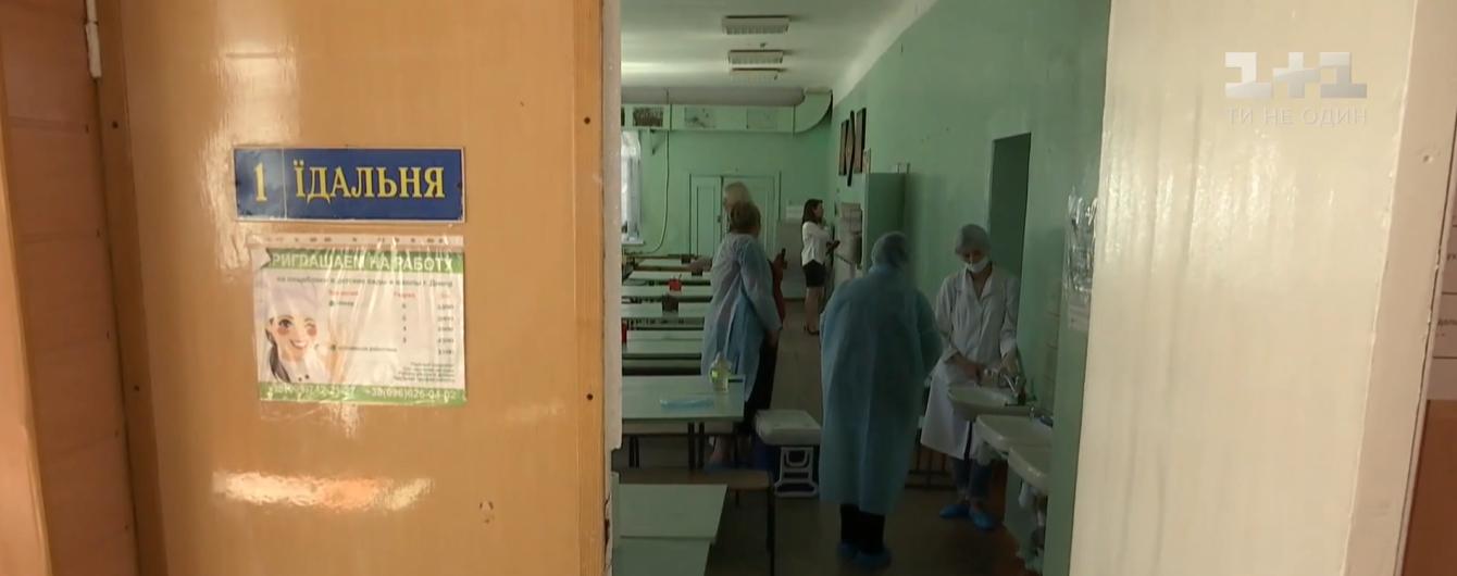 В Днепре закрыли на карантин школу, где массово отравились дети