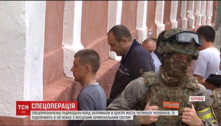 У Чернівцях затримали чоловіків, підозрюваних у зв'язках з місцевим кримінальним світом