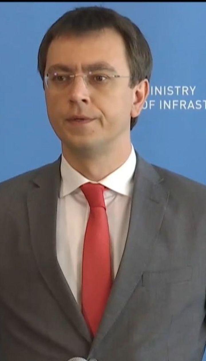 Міністр молоді та спорту хоче взяти на поруки Володимира Омеляна