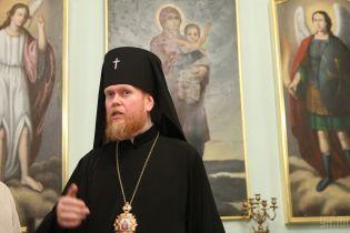 В УПЦ КП назвали два основних рішення, яких очікують від Синоду Константинопольського патріархату