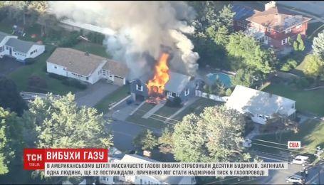 В Массачусетсе газовые взрывы сотрясли десятки домов