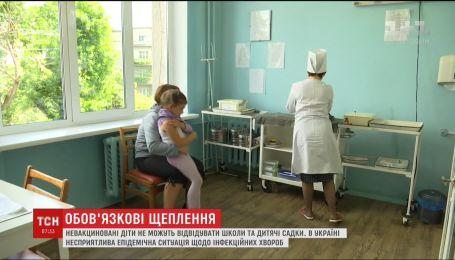 Вакцинированные дети не могут посещать дошкольные и образовательные учреждения - МОЗ
