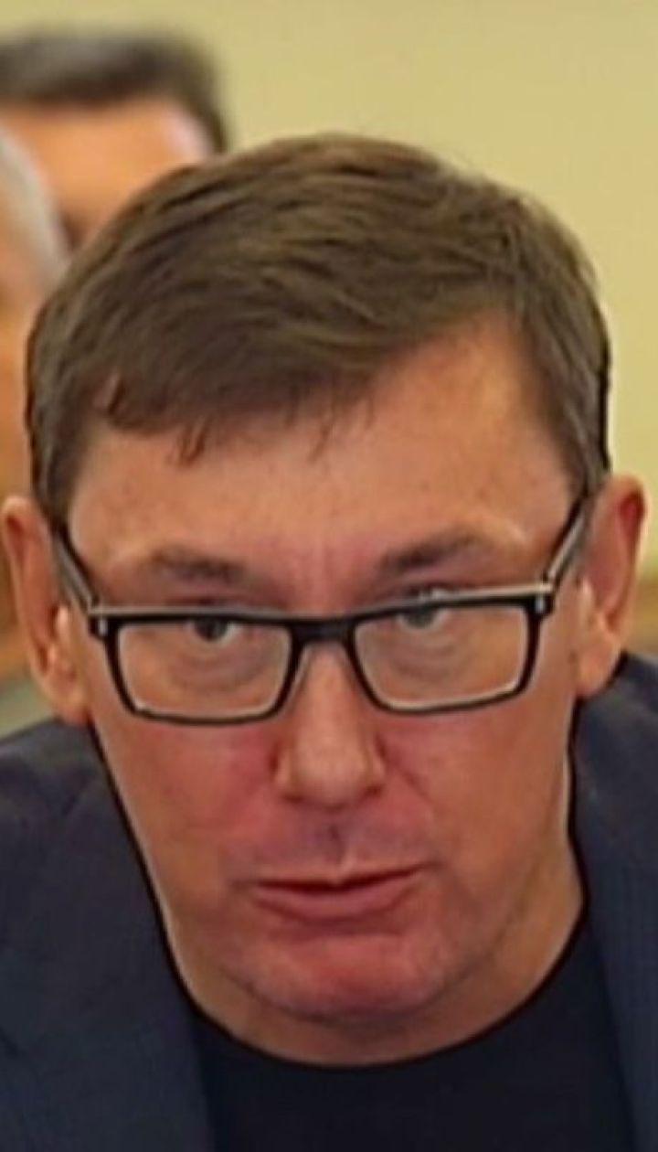 Взятки при получении разрешений на строительство выросли в несколько раз - Луценко