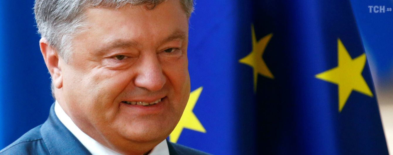 В Киеве подпишут соглашение о предоставлении Украине миллиардного транша от ЕС - Порошенко