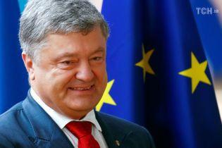 У Києві підпишуть угоду про надання Україні мільярдного траншу від ЄС - Порошенко