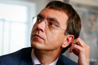 Схема купівлі BMW X5 й літній будинок у Вишгороді. У чому підозрюють міністра інфраструктури Омеляна