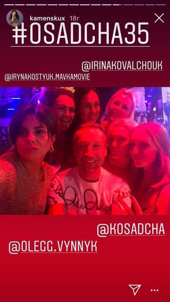 Катя Осадчая_6