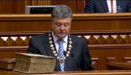 """""""Гроші"""" раскрывают главную тайну места сборищ президентской партии"""