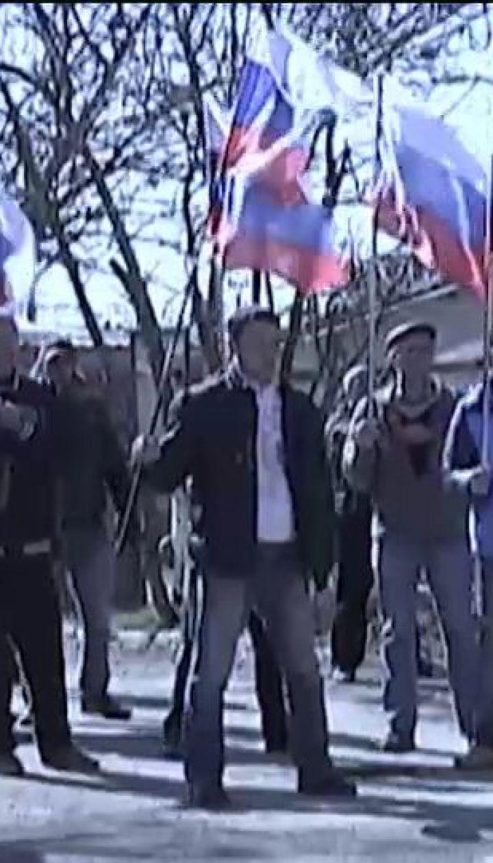 Как крымчане живут без подачи воды и как работается Фирташу под российским флагом