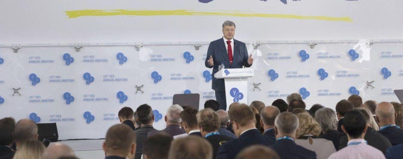 """За день до кінця конкурсу Порошенко закликав """"амбітних"""" подаватися на посади суддів Антикорсуду"""