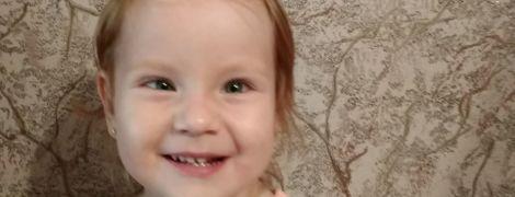 2-річній Катюші потрібна ваша допомога