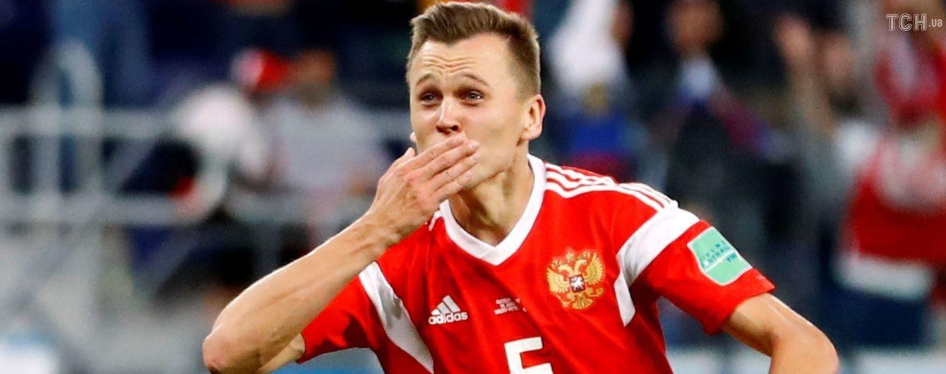 З футболіста збірної Росії зняли усі підозри щодо вживання допінгу