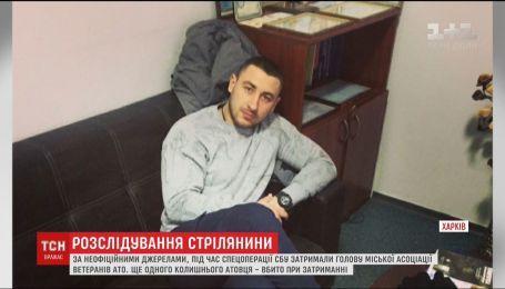 СБУ в Харькове задержала председателя городской ассоциации ветеранов АТО