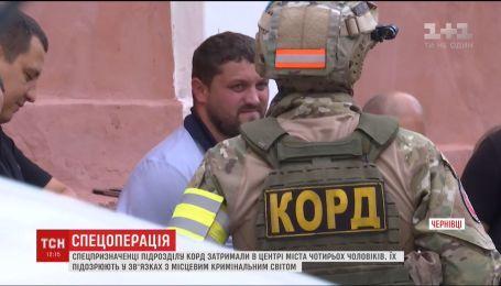 У центрі Чернівців спецпризначенці затримали чоловіків, які ховали заборонені речі у випічці