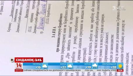В Украине увеличат помощь безработным - экономические новости