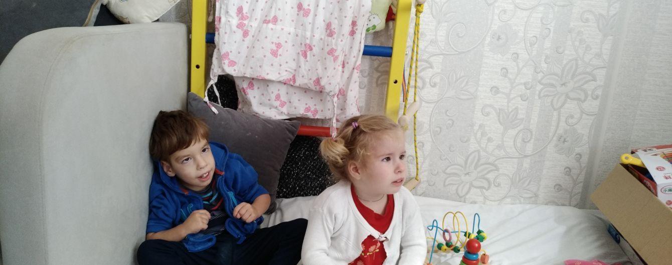 Родина Іванових просить допомоги в лікуванні двох діток Софії і Андрія