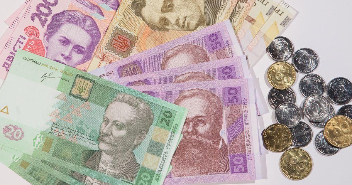 В Україні зменшилася кількість готівки в обігу