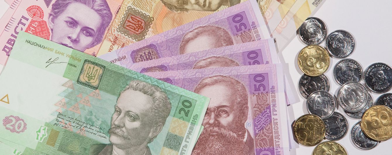 В Украине уменьшилось количество наличных денег в обращении