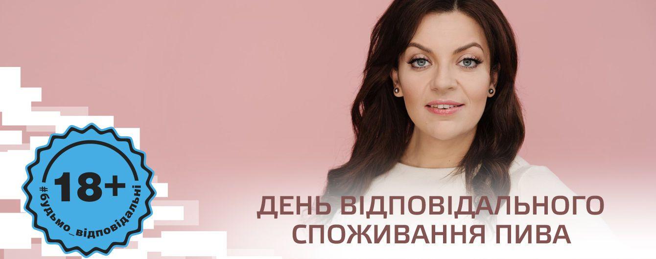 Україна відзначає Всесвітній день відповідального споживання пива
