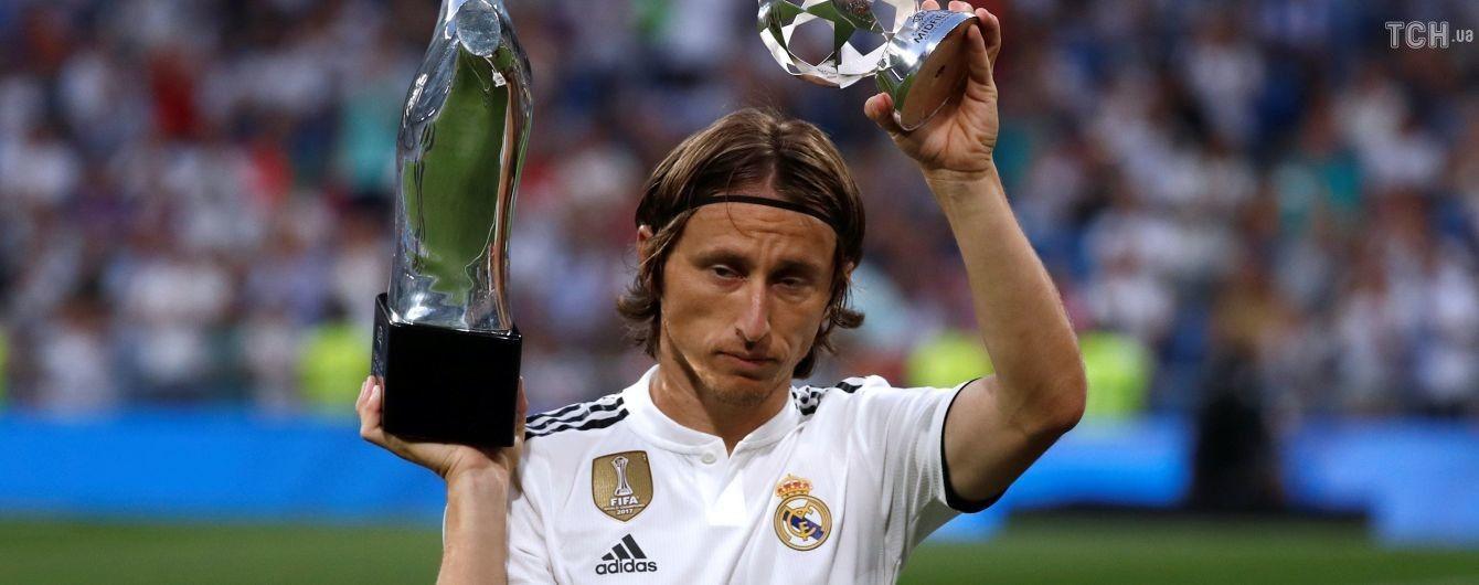 Найкращий футболіст року в Європі підозрюється в ухиленні від сплати податків